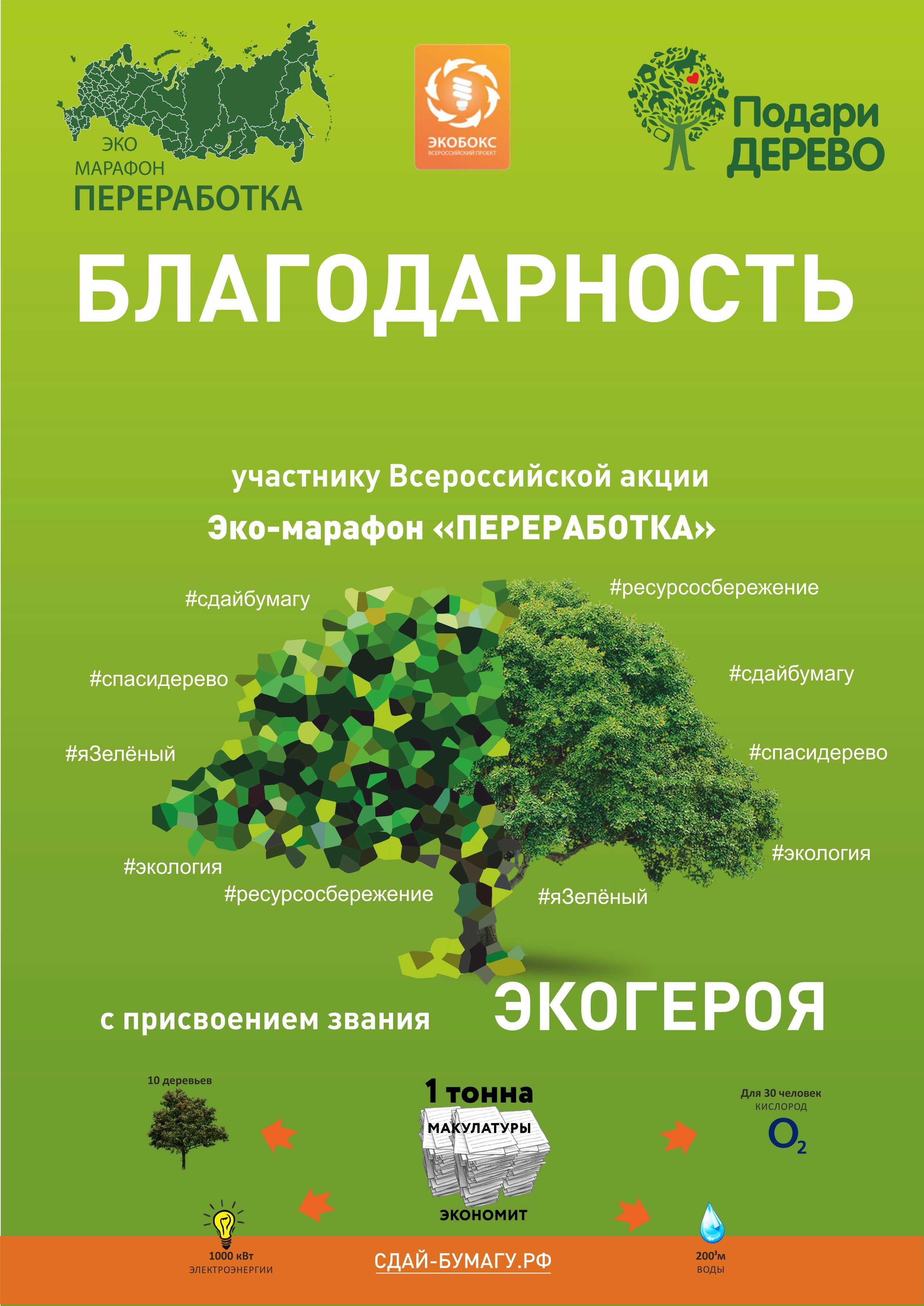 электронный дневник и журнал в новгородской области
