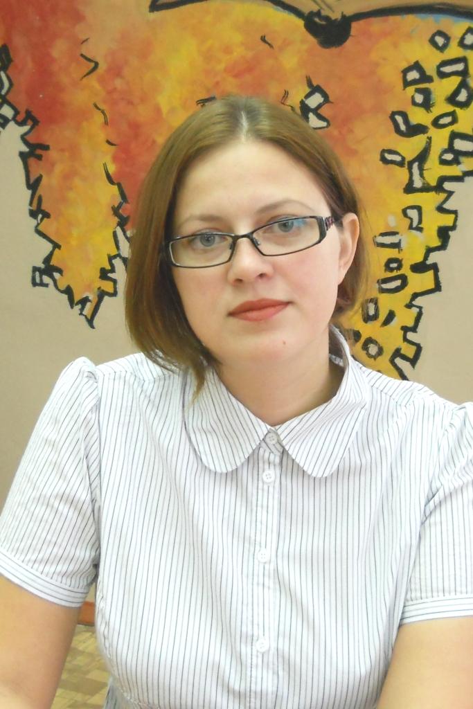 Дмитриева Е.С.